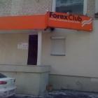 Fxclub.ru